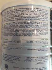רשימת הרכיבים בתחליף החלב kabrita המבוסס על חלב עזים