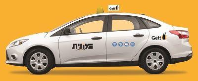 Gett Taxi 2