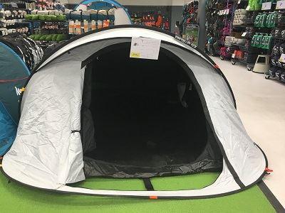 אוהל דקטלון
