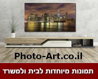 photo art 2