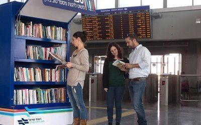 סיפור טוב: תחנות הרכבת הופכות לספרייה