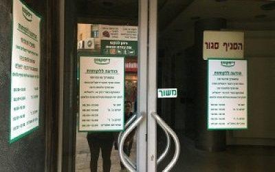 זה לא כל כך נעים לראות סניף בנק סגור, אבל זה קורה יותר ויותר