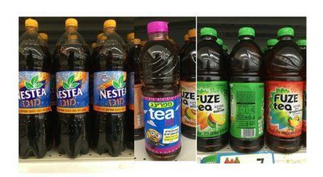 כשאתם קונים תה קר, בדקו כמה תה הוא באמת מכיל