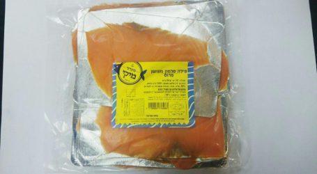 ייתכן שסלמון נגוע בליסטריה של מעדני מיקי הגיע לצרכנים. אילו מוצרים צריך לזרוק?
