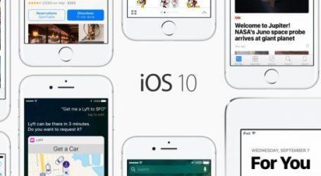 תקלות בעדכון מכשירי אפל למערכת ההפעלה iOS10