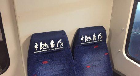 עכשיו גם ברכבת ישראל: מקומות ישיבה ייעודיים לקשישים, נשים הרות ונכים