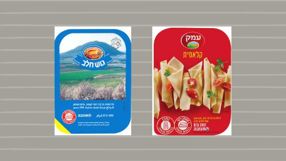 מה ההבדל בין גבינת גוש חלב לגבינת עמק? הטיפים של פואנטה