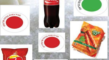 רפורמת המדבקות של משרד הבריאות: כמה סוכר יש בקטשופ? כמה מלח יש בקורנפלקס? בקרוב תדעו