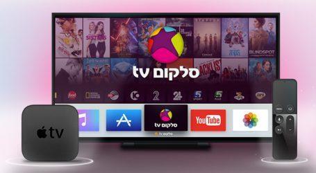 אפליקציית סלקום TV נכנסת לאפל TV
