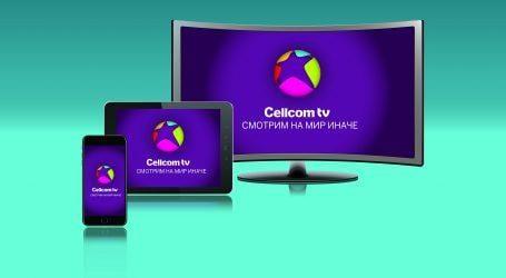 חדש בסלקום: ערוצים ברוסית בסלקום TV. כמה הם יעלו?