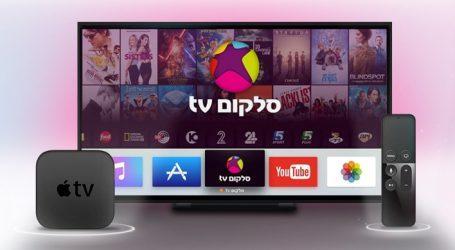 בכמה מייקרת עסקת התשלומים של סלקום TV את ממיר האפל TV?