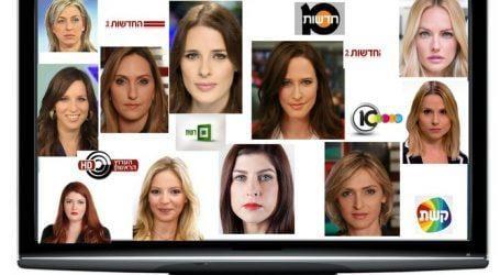 ערוץ 2, ערוץ 10, ערוץ 1… מה צריך כדי להגיש תוכנית בטלוויזיה בישראל? תלוי באיזה צבע את