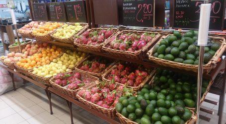 בקרוב ברשתות השיווק: משקל ליד הירקות והפירות