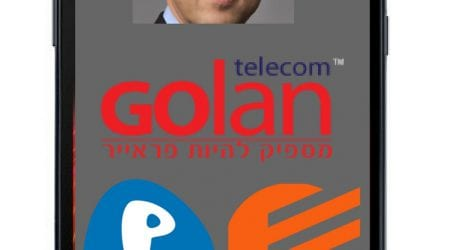 """יו""""ר גולן טלקום החדש, גיל שרון, רוצה שנשלם על סלולר כ-100 שקל בחודש"""