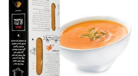 מרקים קפואים של ארומה בטייק אוויי – טעם ביתי במחיר סביר