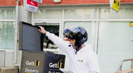 לא בא לכם לחכות בתור בדואר ישראל? מעכשיו אפשר להזמין שליחות של החבילה באמצעות GETT. מה המחיר?