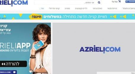אתר חדש לעזריאלי, AZRIELI.COM. מה יש בו שאין בקניון?