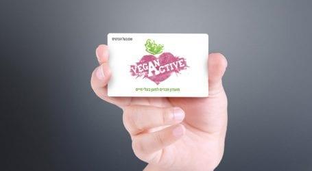 מה תקבלו במועדון הצרכנות הטבעוני Vegan Active, וכמה תשלמו?