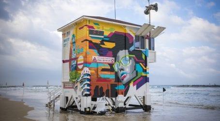 חדש בתל אביב לזמן מוגבל: מלון בסוכת המציל בפרישמן