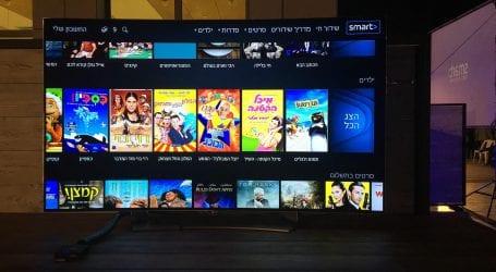 חברת טריפל סי השיקה את smart: שירות טלוויזיה ב-50 שקל וחבילת טריפל ב-100 שקל לחודש
