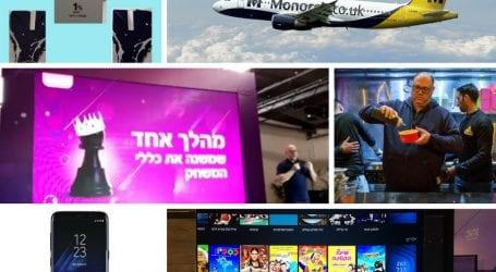 טיסות זולות, טלוויזיה זולה, סמארטפונים זולים, גלקסי S8, רשת שמונה, מחירי התמרוקים וחלב של גד… השבוע שהיה בפואנטה