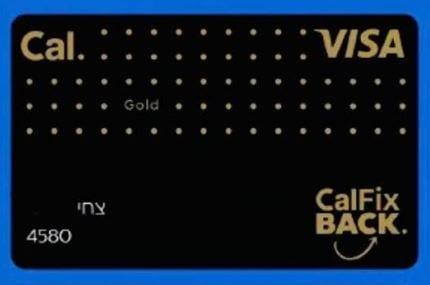 כרטיס אשראי כאל פיקס באק