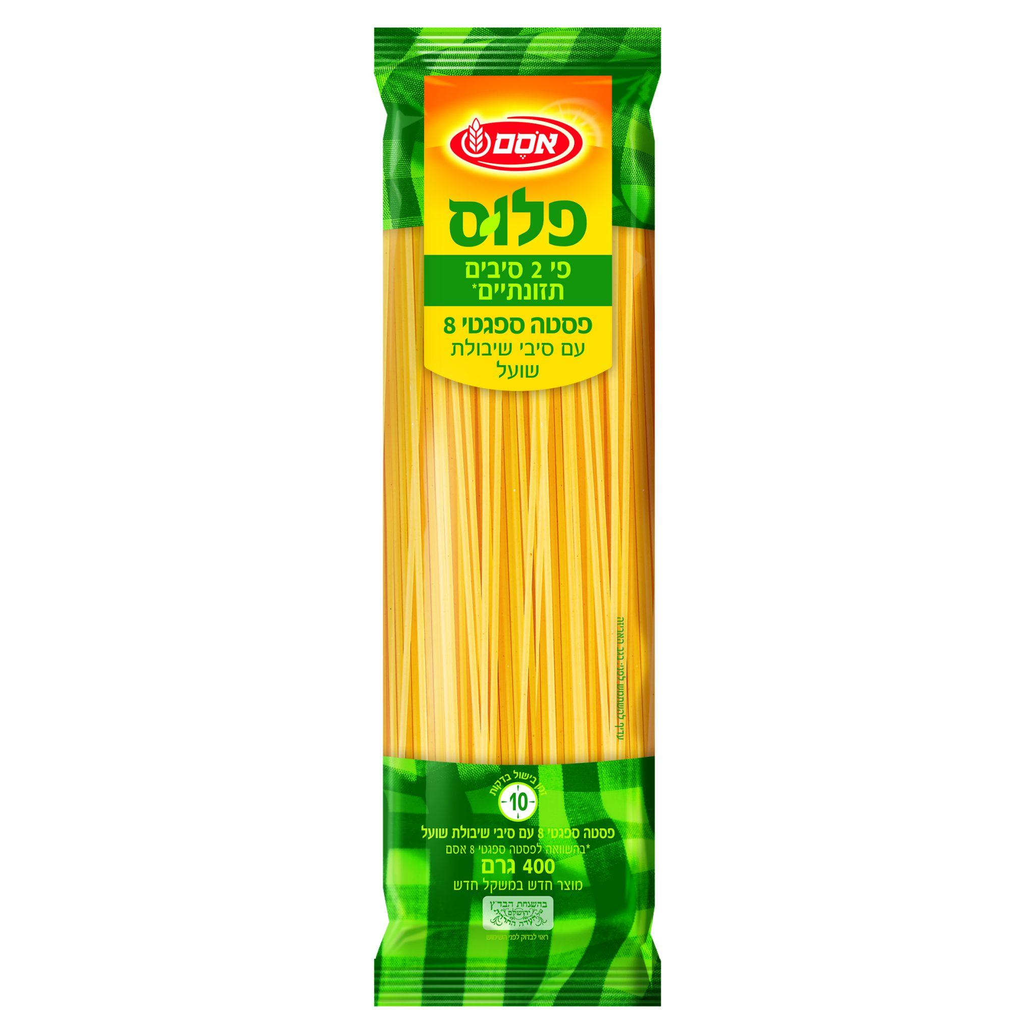 ספגטי עם שיבולת שועל ופי 2 סיבים תזונתיים