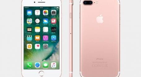 בעקבות רפורמת מס הקנייה: רשת איי דיגיטל מורידה את מחירי האייפונים