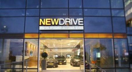 """עסקת רכב אפס ק""""מ בניו דרייב: הרבה יותר משתלם מלקנות רכב יד שנייה"""