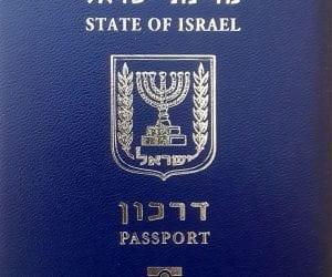 """הוצאת דרכון בנתב""""ג"""