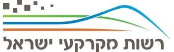האם מגיע לכם החזר כספי מרשות מקרקעי ישראל? בזכות ייצוגית, הרשות תחזיר לציבור 11.5 מיליון שקל