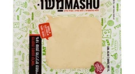 טעמנו: גבינות צהובות טבעוניות של משומשו במתכון חדש