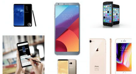 איפה כדאי לקנות גלקסי נוט 8, אייפון 8, גלקסי S8 ו-LG G6? השוואת מחירי הסלולר הגדולה של פואנטה