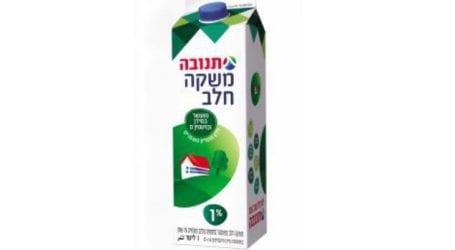 פשרה – תנובה תפצה ב-1.5 מיליון שקל: החלב המועשר הכיל כמות זהה של ויטמין D