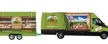 פארמוביל – שוק חקלאי על גלגלים ביוזמת ברק אומגה – מתחיל לפעול בשכונות ולשווק ירקות ופירות ללא פערי תיווך