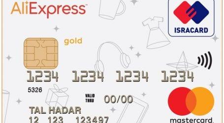 ישראכרט משיקה כרטיס אשראי עם עלי אקספרס שיקנה הנחות קבועות
