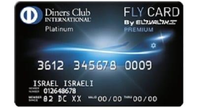 מועדון הנוסע המתמיד: אל על ודיינרס הרעו את תנאי צבירת הנקודות בכרטיס פליי קארד בלי ליידע את הלקוחות