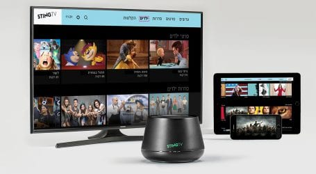 סטינג TV של yes  הושק: שירות טלוויזיה אינטרנטי שמאפשר לבחור על מה לשלם, מ-30 עד 196 שקל בחודש