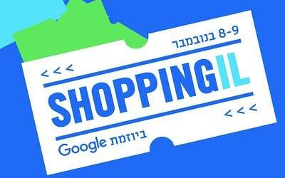 Shopping.IL: ממכונת כביסה ב-50% הנחה ועד טבעת יהלום ב-70% הנחה