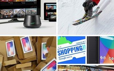 shopping.IL, עלי אקספרס, חבילות סקי מוזלות, קופיקס, אייפון X ו-סטינג TV של yes – פואנטה מסכמת שבוע