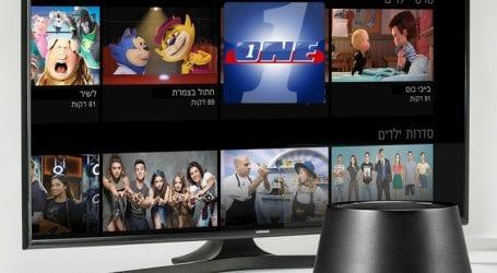 סטינג TV של yes מוסיפה את ערוץ one חינם לתקופה מוגבלת ובהמשך בתשלום