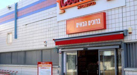 שופרסל פתחה סופרמרקט סיטונאי, cash&carry, הפתוח לכל עוסק מורשה