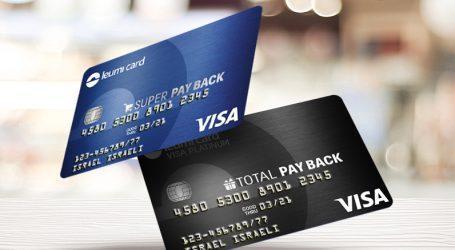 כרטיסי ה-Pay-Back של לאומי קארד מבטיחים להחזיר כסף. איך זה עובד והאם הם משתלמים?
