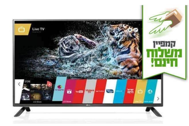 שונות טלוויזיה חכמה 4K של LG בגודל 55 אינץ' בהנחה - פואנטה NR-84