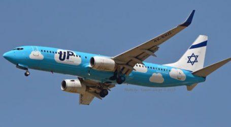 UP – מותג הלואו קוסט של אל על – יימחק. אפשר יהיה להזמין כרטיסים מוזלים בטיסות הסדירות