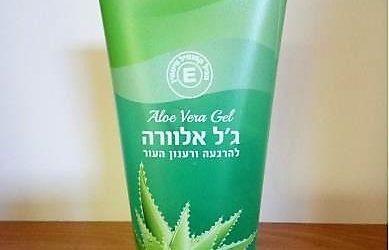 משרד הבריאות קורא לצרכנים להחזיר מוצרי אלוורה