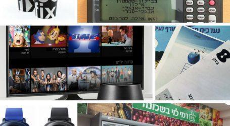 קופיקס, מנהרות הכרמל, סוללות מוזלות לאייפון, UP, סטינג TV ומידע חשוב לטסים – הכתבות המעניינות שפורסמו בפואנטה