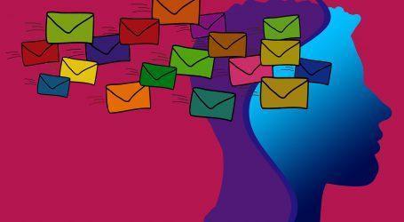 חוק הספאם: אושר סופית האיסור על חברות לשלוח דואר שיווקי ללקוחות שהתנתקו