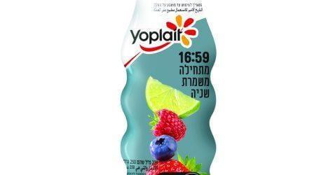 טעמנו: משקה יוגורט מועשר בחלבון של המותג יופלה מבית תנובה
