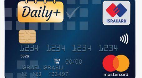 יינות ביתן וישראכרט משיקות: כרטיס אשראי Daily+ שמבטיח כסף חזרה (קאשבק)
